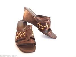 Liz Claiborne Gia Wedge Slides Sandals Giraffe Calf Hair Metallic Bronze Women 7 - $15.89