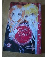 Japanese Anime Manga Book, Cherry Juice #3 by Haruka Fukushima, Like New... - $5.00