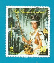 Equatorial Guinea Postage Stamp (Used) 25 Years of Queen Elizabeth II (1... - $2.99