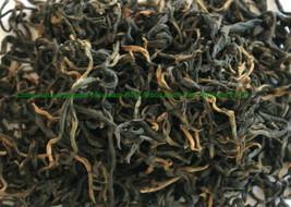 Teas2u China Yunnan Jingmai Mountain Wild Arbor Loose Leaf Black Tea - $9.95
