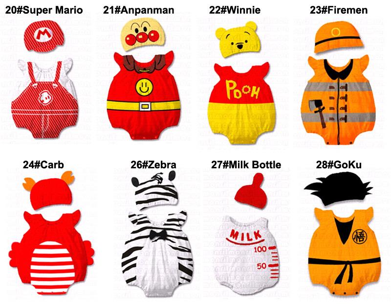 Baby Kid Cartoon Animal Grow Onesie Bodysuit Romper Outfit Costume Set Suit image 4