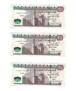 Egypt 100 Pounds , UNC , Special Prefix 999 - £13.26 GBP