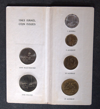 1963 First Trade Coin Presentation Set Israel in Folder Mint Government Printer image 7