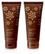 Gingerspice Wished Limited Edition Body Care Gift Set by Mary Kay - $15.99
