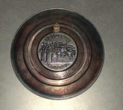 Judaica Israel Vintage Red Copper Plate Tray Jerusalem Old City 1960's Wall Hang image 2