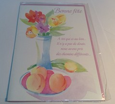 SEALED vintage French Canadian Birthday greeting card/ Carte De Fête - $7.38
