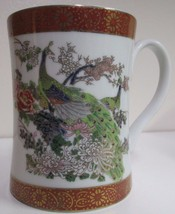 Coffee Cup Set - Arnart Imports Peacock Design ... - $45.53