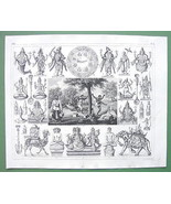 INDIA Hindoo Penitents SIva Rama Mythology Rites - 1844 SUPERB Engraving... - $24.70