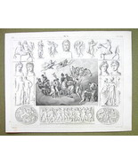 GODS Assembly Roman Greek Mythology Zeus Eros Ares - 1844 SUPERB Engravi... - $24.70