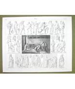 GREEK Roman Gods Mythologu Augurs Proserpine Go... - $24.70