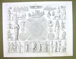 1851-myth-8-061816-_thumb200