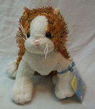 "Ganz Webkinz Lil'Kinz STRIPED ALLEY CAT 6"" Plush Stuffed Animal NEW W/ TAG - $14.85"