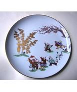 Japanese Porcelain of Arita Fukagawa Beneath the Plum Branch - Japan 197... - $89.08