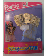 Vintage Barbie 1992 Hollywood Hair Outfit MIB NRFB / Vintage Barbie Clot... - $34.00