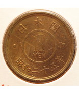 Japan, 1950 (25) Yen, Uncirculated, specks,                             ... - $17,96 MXN