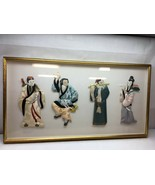 Unusual Vintage Asian Chinese 4 Patrons Fabric Puppets? Mounted and Framed - $47.11