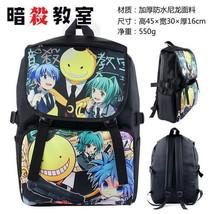 Assassination Classroom Anime Waterproof Nylon Backpack Schoolbag #40494 - $20.19