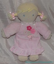 "CARTERS JUST ONE YEAR Plush 10"" PINK FIRST BABY... - $21.28"