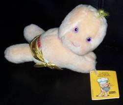 "Vintage 80's Hallmark Hugga Bunch Plush 7"" Baby Fluffer SPECIAL PROMO Toy - $7.59"