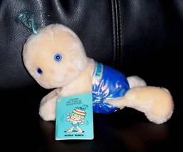 "Vintage 80's Hallmark Hugga Bunch Plush 7"" Baby Tuggins SPECIAL PROMO Toy - $7.59"