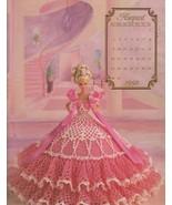 Annie Potter August 1992 Barbie Gown Fashion Ca... - $5.99