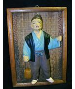 Vintage Ucagco Japanese Fisherman Holding Krill Basket Figural Ceramic F... - $24.99