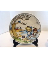 Two Signed  Joan Walsh Anglund Collector Plates  (July) West Germany  - $89.00