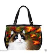 Office Handbag bag Purse from art painting Cat ... - $48.99