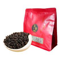 Black Oolong Tea 250g - $16.99