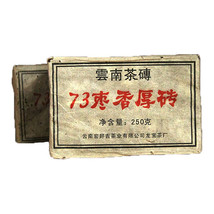 73 Jujube Flavor Brick Puer Ripe Cooked Tea Black Tea 250g - $16.99