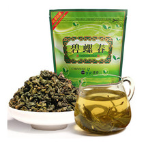Biluochun Green Tea Green Snail Spring 250g per bag - $19.99
