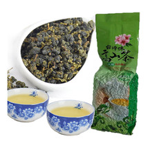 Milk Oolong Tea wulong milk tea green the tea with milk flavor 250g - $15.99