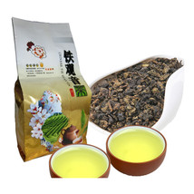 50g Carbon Baking Anxi Tieguanyin Oolong Tea - $6.99