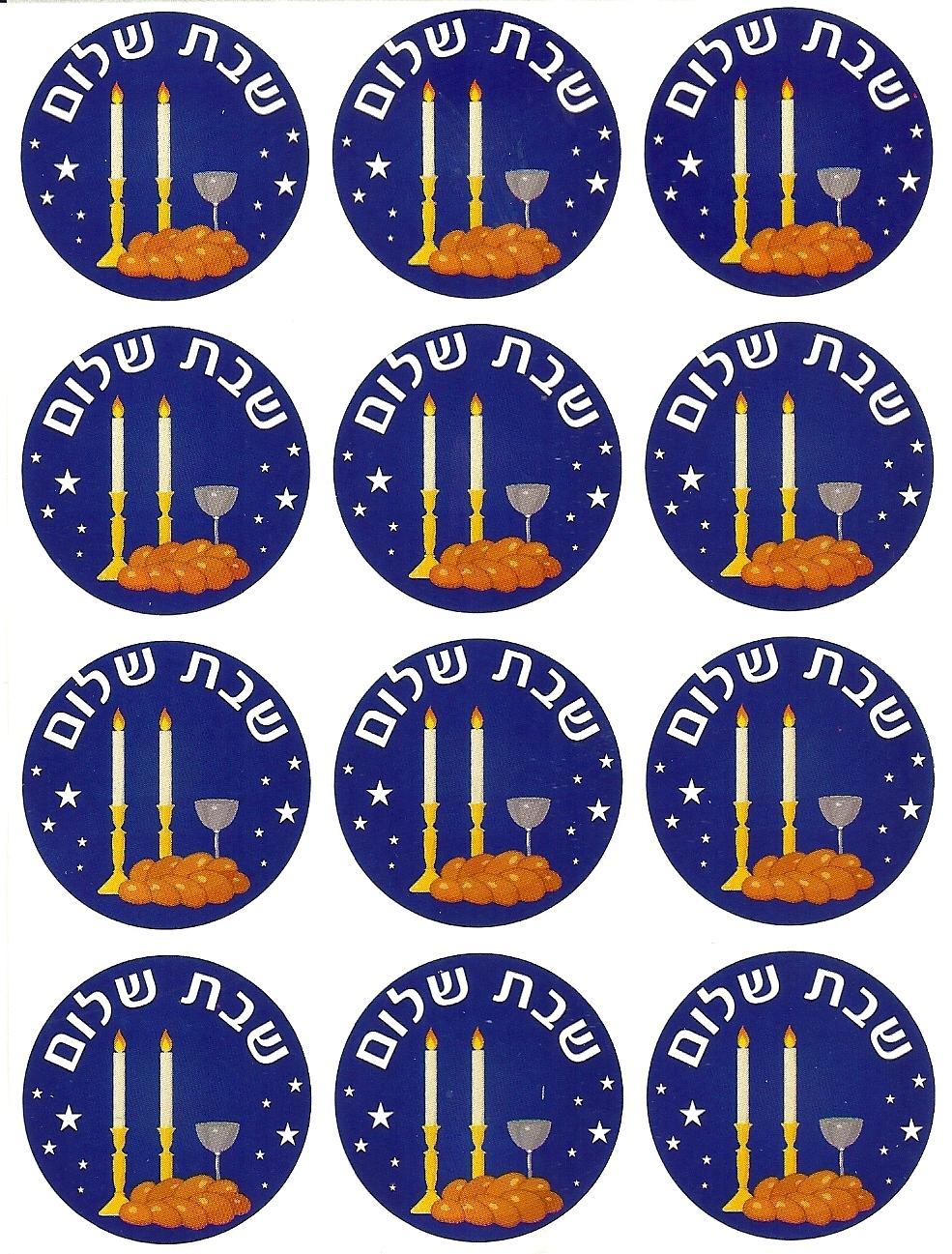 Judaica Shabbat Shalom Stickers Children Teaching Aid Israel Hebrew