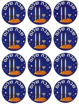 Judaica Shabbat Shalom Stickers Children Teaching Aid Israel Hebrew