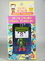 BANDAI TO-FU OYAKO Classic Costumes Mobile Strap / Pendant / Ornament CH... - $15.29