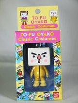 BANDAI TO-FU OYAKO Classic Costumes Mobile Strap / Pendant / Ornament HO... - $15.29