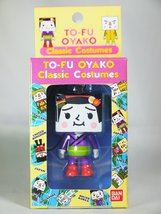 BANDAI TO-FU OYAKO Classic Costumes Mobile Strap / Pendant / Ornament JA... - $15.29