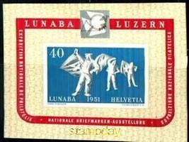 SWITZERLAND 1951  B206  LUNABA STAMP EXHIBITION SHOW PRISTINE FRESH MNH ... - $98.01