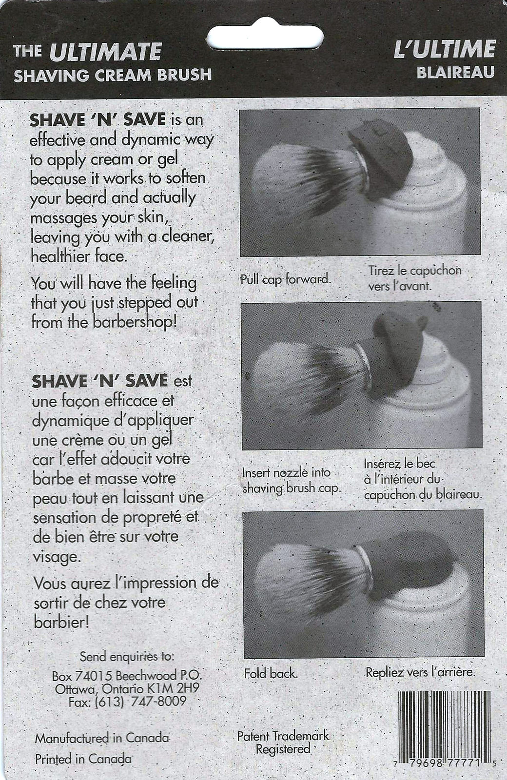 """""""SHAVE'N'SAVE""""  The Ultimate Shaving Cream Brush (Price set for Package of 10)"""