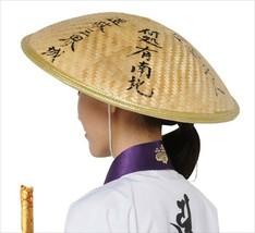 Japanese Traditional Ohenro Hat for Shikoku Pilgrimage 88 Bamboo Hats Um... - $91.77