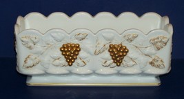 Stunning Westmoreland Milk Glass Paneled Grape With Gold Window Box Planter - $37.86