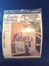 NIP 1975 Carousel Crafts Clothes Iron On Design Print Frog & Friends Design - $6.79