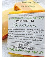 Organic Patchouli GroOOOOove  Handcrafted Soap - Olive Oil - $2.99