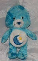 "Retired 2003 CARE BEARS Plush SPECIAL EDITION 8.5"" Blue Tie Dye BEDTIME ... - $16.43"