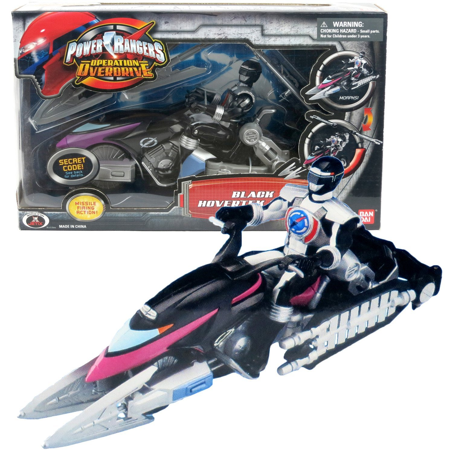 Bandai Year 2006 Power Rangers Operation Overdrive Series 8-1/2 Inch Long Action