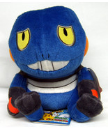 2007 Pokemon Japanese Banpresto 6in Croagunk Plush - $15.98