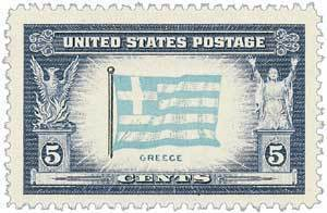 1943 5c Greece Flag, Horizontal stripes of blue with white Scott 916 Mint VF NH