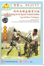 Leg and Knee Techniques [DVD] [2006] - $11.27