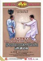 Xingyi Sword Dual Practice [DVD] [2006] - $10.29